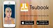 tsubook_bois_fr_v3.png