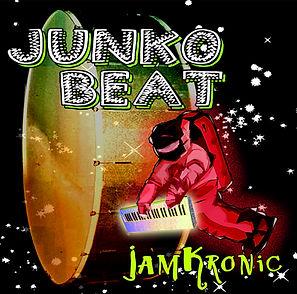 junko beat CD front.jpg