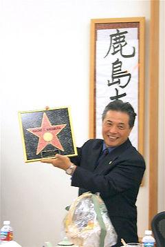Kaicho Tadashi Nakamura in Hollywood Dojo