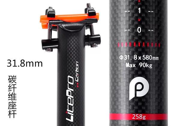 Litepro Carbon Seatpost 31.8mm