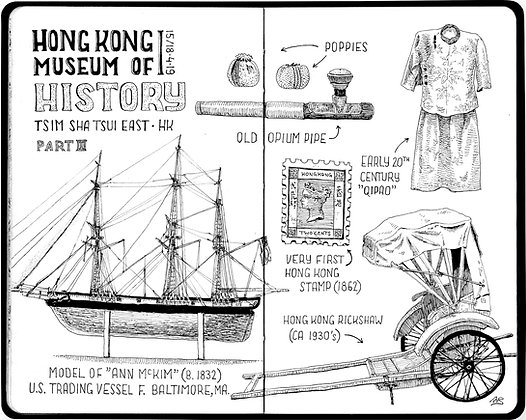 "The Ink Trail - ""Hong Kong Museum Of History III"" - Limited Edition of 50"