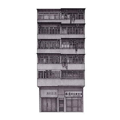 """Pete Ross - """"Tenement"""" - Signed Limited Edition of 25"""