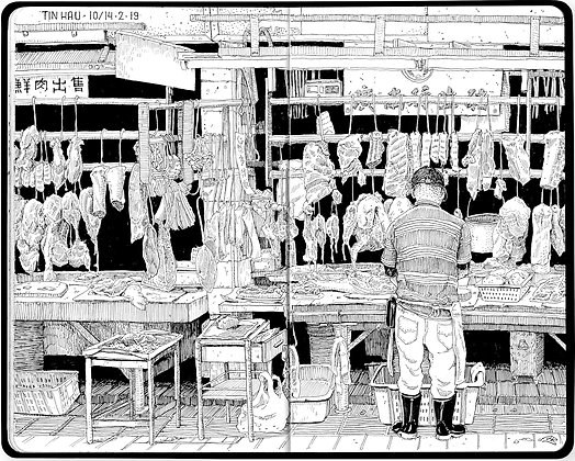 "The Ink Trail - ""Meat Market"" - Limited Edition of 50"