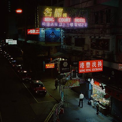 "Christopher Button - ""Wanchai Ghost Town"" - Signed Limited Edition of 25"
