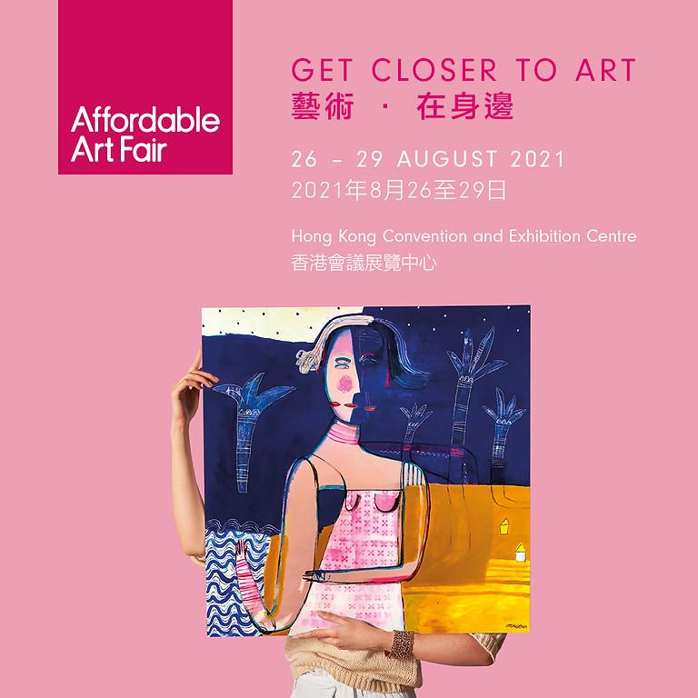 HKARTS At The Affordable Art Fair