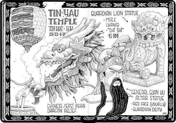 """The Ink Trail - """"Tin Hau Temple"""" - Limited Edition of 50"""
