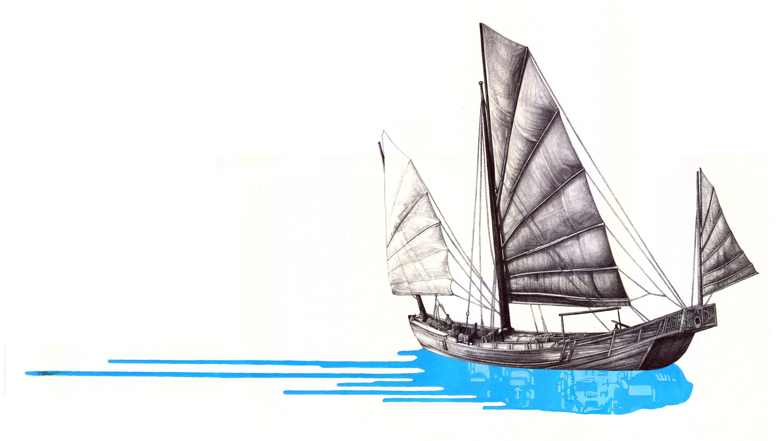 Pete Ross Art | Sailing Junk