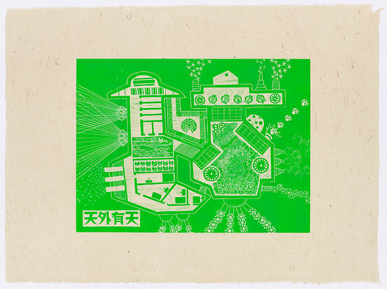 Buy Michelle Kuen Suet Fung Art