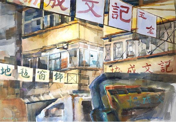 """Elaine Chiu - """"After The Dawn"""" - Original"""