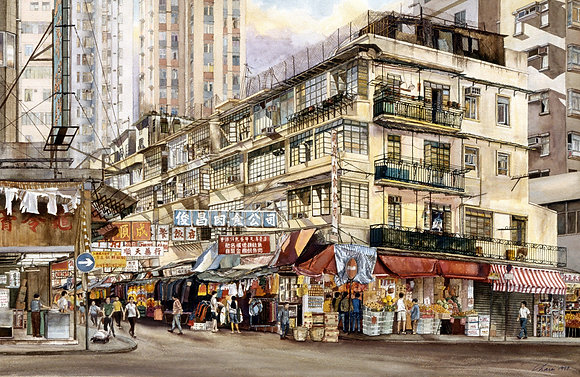 Buy Leung Yun Charm Art Hong Kong Arts Collective