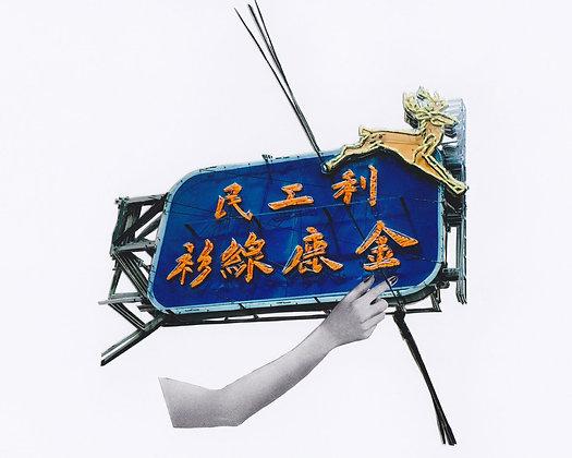Buy Camille Levert Art Hong Kong Arts Collective