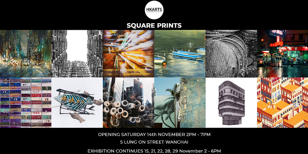 SQUARE PRINT EXHIBITION OPENING