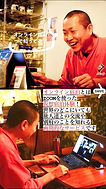 オンライン宿泊第二弾スタート!!