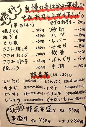 IMG_5726.JPG