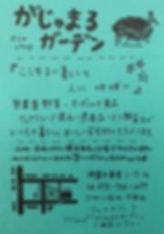 IMG_6201.JPG