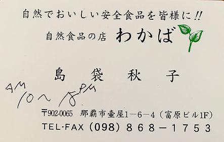 IMG_5948.JPG