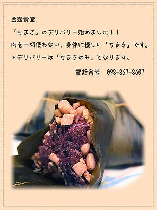 IMG_6111.JPG