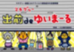 62A33F56-5CC6-455F-B289-243BAD20F036.jpe