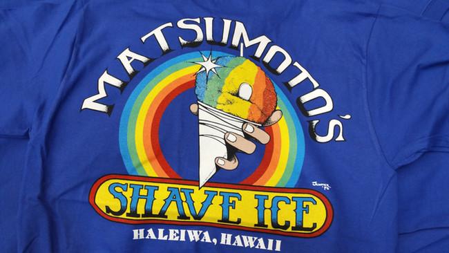 Matsumoto Original