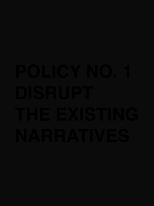 Work No. 7: Policy note to Essex, 2020