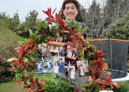 Spring Wreath Competition