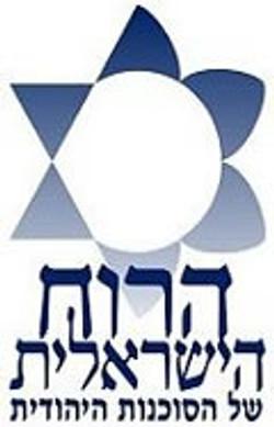 הרוח הישראלית