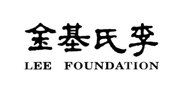 Lee Foundation Logo.jpg