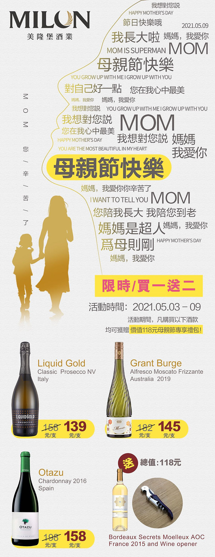 WeChat 圖片_20210503093334.jpg