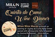 QC Wine Dinner E-flyer ver3.jpg