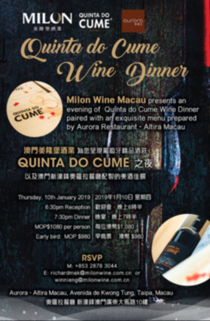 QC Wine Dinner E-flyer.jpg