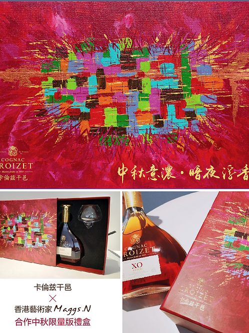 Croizet XO with Color Gift Box and Two Glasses, FRANCE (700ml)