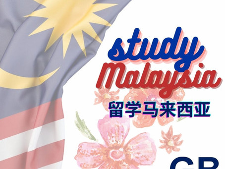 6 Reasons to study in MALAYSIA