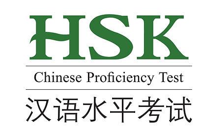 HSK-logo.jpg