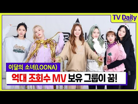 [ENG] TD Invasion with LOONA Episode 3 (201117)