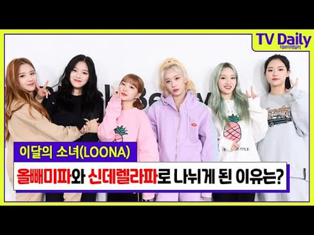 [ENG] TD Invasion with LOONA Episode 2 (201116)