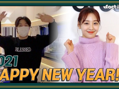 [ENG] Fact in Star MCs Yves' and Jaehwan's New Year Greetings (210101)