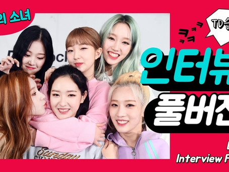 [ENG] TD Invasion with LOONA Full Interview (201117)