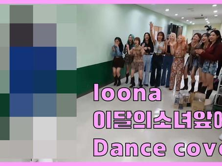 [ENG] MC Haru Dances with LOONA (201023)