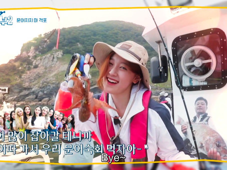 [ENG] The Fishermen and the City S2 Episode 42 (201008)