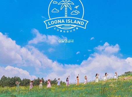 [Article] LOONA Island Q&A (200813)