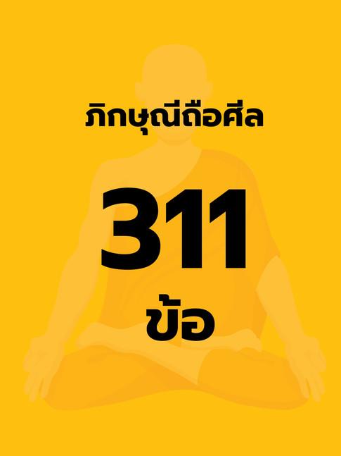 A1 m4.jpg