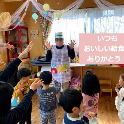 調理員さんのお誕生日🍰