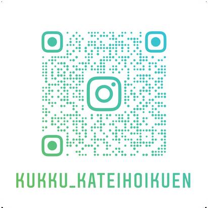 くっく公式instagram開設!