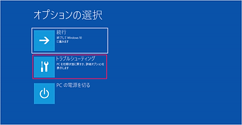 windows-10-boot-safe-mode-05-640x331.png
