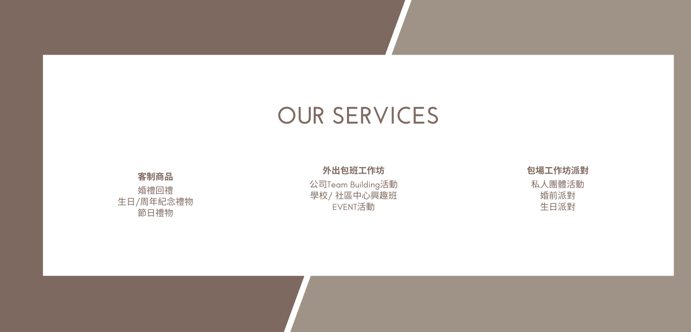 Our SERVICESES.png
