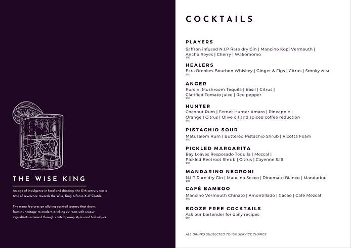 TEST New menu.png
