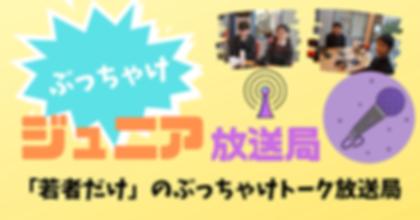 IKIRU PROJECT バナー-2.png