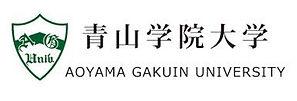 青山学院大学.jpg