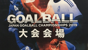 マネードクター2019日本ゴールボール選手権大会レポート