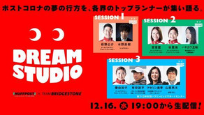 Dream Studio by TEAM BRIDGESTONE